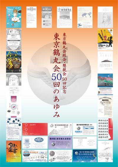 平成28年(2016年)4月1日発行